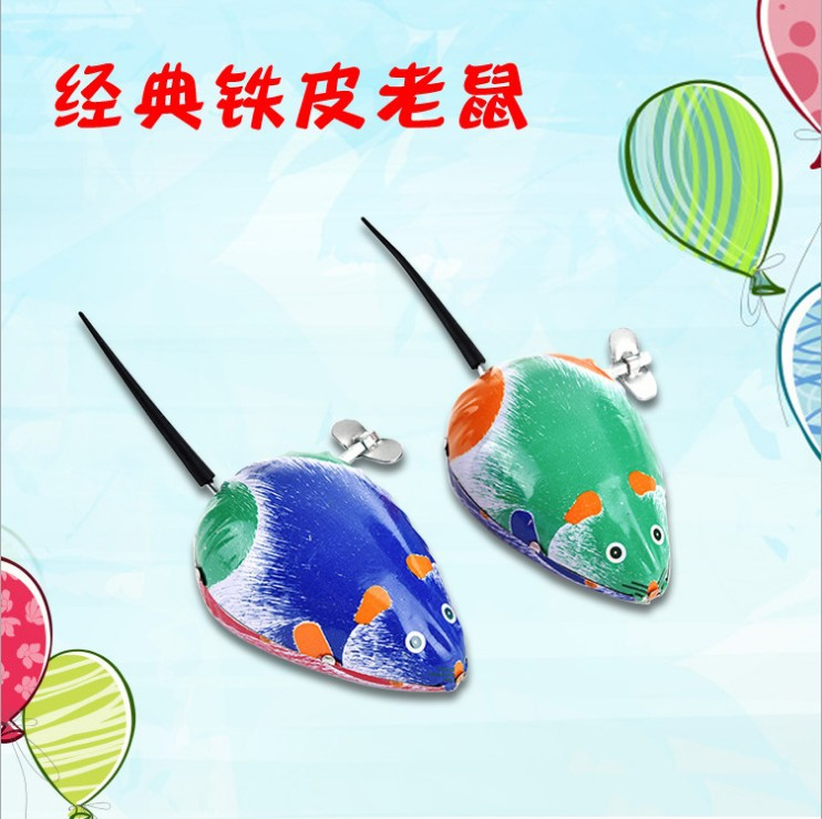 80 Nostalgic Classic Algam Mouse On Spring Small Mouse Toy CHILDREN'S Toy Algam Mouse
