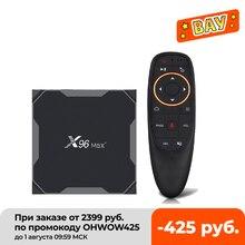 Smart tv caixa android 9.0 x96 max mais 4gb 64g 32g x96 max x3 amlogic s905x3 quad core 5g wifi 1000m 4k 60fps media player x96max