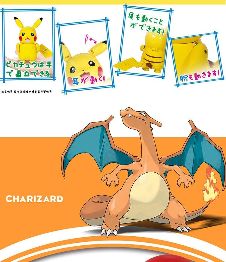 Pokemon In Pokeball Capsule Toys 10
