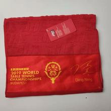 DHS 2018 New Table Tennis Towel ( Ma Long / Ding Ning Signature) 100% Cotton Sport Gym Ping Pong Towel