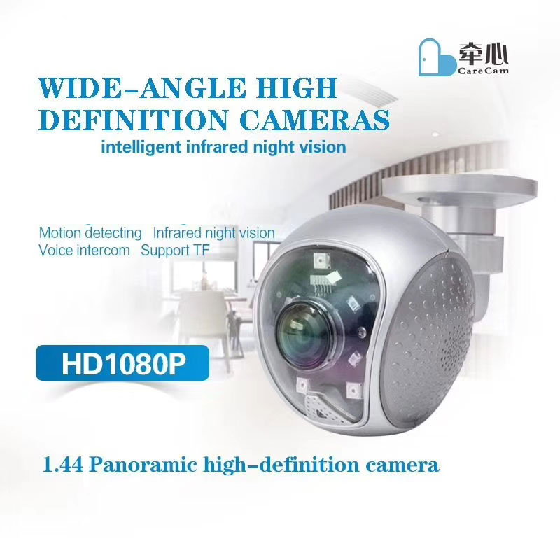 Sound Light Alarm WiFi Camera 1080P HD Smart Speed Dome Camera 2MP Waterproof Outdoor Infrared Wireless CCTV Cameras