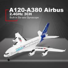 A120 a380 airbus 24 ghz 3ch rc самолет с неподвижным крылом