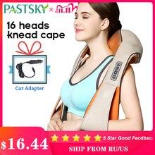 U Shape Electric Heated Shiatsu Massager Back Neck Shoulder Body Infrared Kneading Car Home massageador shawl