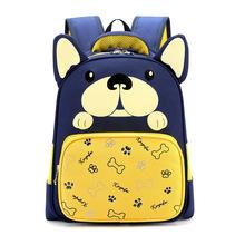 Plecaki szkolne dla dzieci plecaki szkolne dla dzieci plecaki szkolne dla dzieci torby szkolne dla dziewczynek chłopcy ortopedyczne dla dzieci Mochila Infantil tanie tanio NoEnName_Null Nylon zipper Animal prints kids bags 15cm 0 3kg 24cm 37cm