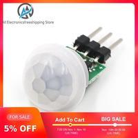 Mini IR Pyroelectric Infrared PIR Motion Human Sensor Automatic Detector Module AM312 Sensor DC 2.7 to 12V