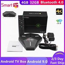 RK3328スマートtvボックスアンドロイド9.0 tvボックス4ギガバイト32ギガバイト4 18k hd 3Dビデオメディアプレーヤー無線lan 2.4グラム & 5グラムyoutube H.265 bluetooth 4.0セットトップボックス