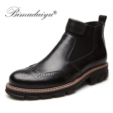 BIMUDUIYU Mens Boots Chelsea Fashion Shoes Autumn Winter Genuine Leather Ankle With Fur Motorcycle Men