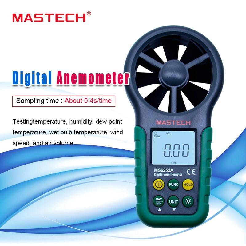 MASTECH MS6252A anémomètre numérique portatif compteur de vitesse du vent testeur de débit d'air mesure du Volume d'air TM