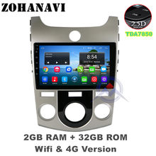 ZOHANAVI 9 inch Android 9.0 2.5D Car DVD GPS for KIA Forte Cerato 2008-2014 car Radio GPS navigation head unit build in wifi(China)