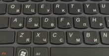 Клавиатура для ноутбука Lenovo Y580 Y580N Y580A Y590 Y590N с русской раскладкой, клавиатура с подсветкой, FRU25203133 PK130N02A05