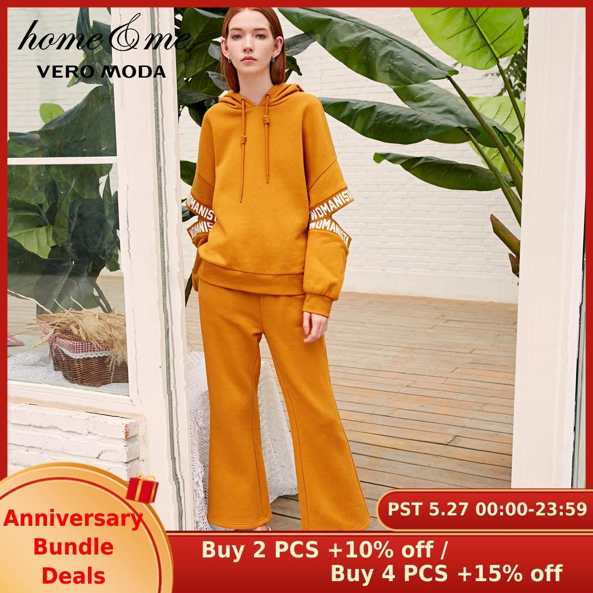 Vero Moda Letter Print Cut-out Sleeves Hooded Leisure Hoodies Sweatshirt   3184R3502