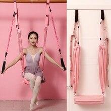 Volle Set Griffe Anti-schwerkraft Aerial Yoga Decke Hängematte Fliegen schaukel Trapeze Yoga Inversion Gerät Hause Hängen Gürtel