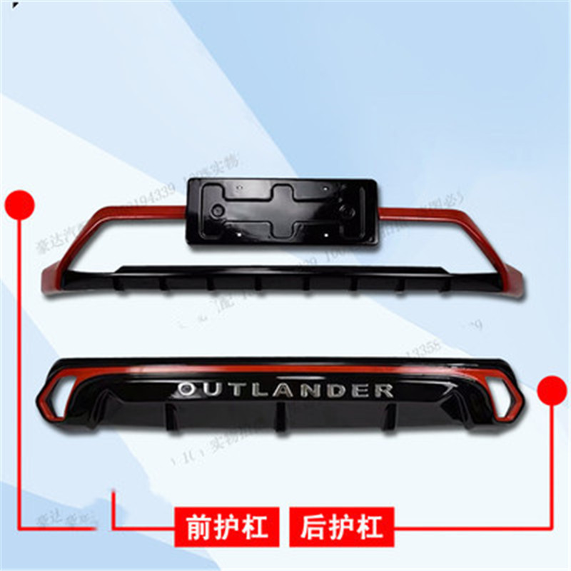 Car accessories  High quality plastic ABS Chrome car Front Rear bumper cover trim Car styling for Mitsubishi Outlander 2013 2019 Chromium Styling    - title=