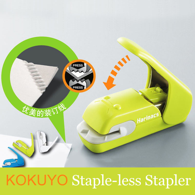 Japan KOKUYO Staple Free Stapler Harinacs Press Creative & Safe Student Stationery For 5 Sheets Or 10 Sheets