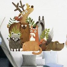 Мультфильм лесных животных стены Стикеры s для обои детского