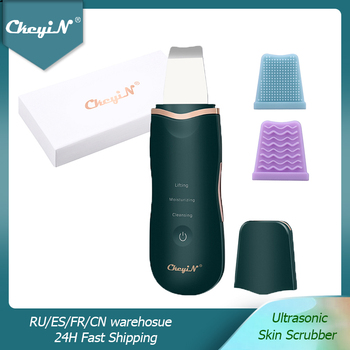 Professional Ultrasonic Facial Skin Scrubber Ion Deep Face Cleaning Peeling Shovel Exfoliating Skin Care Device Beauty Machine 1