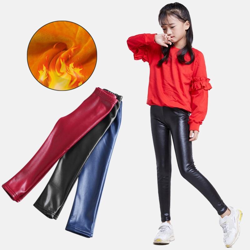 Children Kids Girls Wet Look Slim Fit Pants Warm Fleece Lined Low Waist Trousers