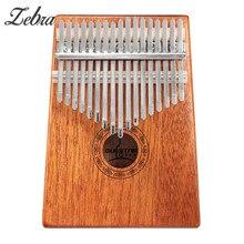 Zebra 17 клавиш Kalimba большой палец пианино высокое качество дерево корпус из красного дерева музыкальный инструмент с обучения книга Мелодия молоток
