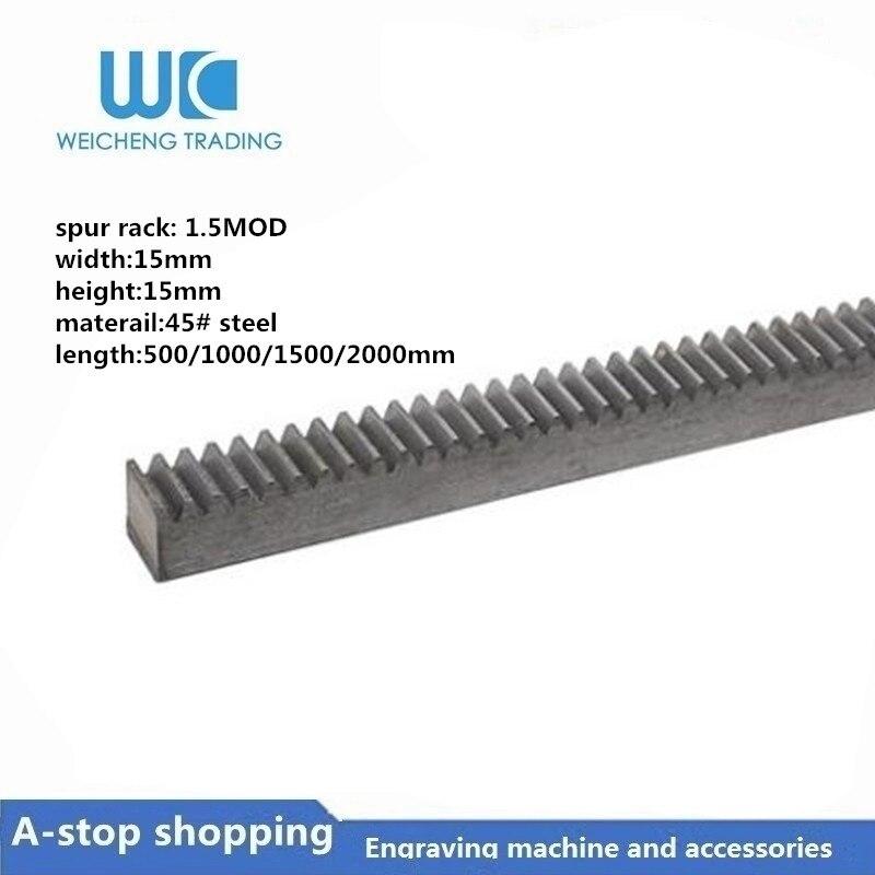 1pc 1.5Mod 1.5 Modulus High Precision Spur Gear Rack Steel 15*15 Length 500/1000/1500/2000mm Pinion Cnc Straight Rack Mod 1.5