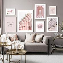 Розовый стиль декор для комнаты Художественная печать художественная