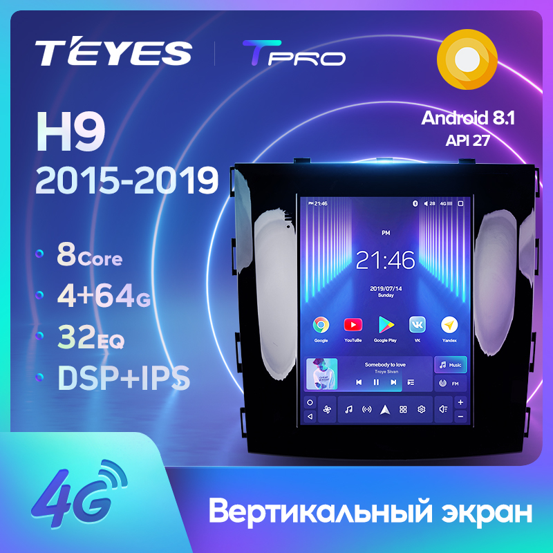 TEYES TPRO For GREAT WALL For Haval H9 2015 - 2019 For Tesla style screen Car Radio Multimedia Player Navigation No 2din 2 din