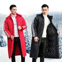 National Team Sports Overcoat Men And Women Winter Football Training over the Knee Cotton Coat Children Thick X long Coat Custom