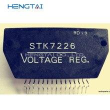 Frete grátis stk7226 módulo original