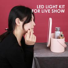 Et светодиодный светильник для селфи с зеркалом косметической