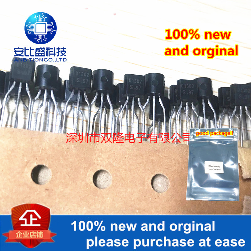 10pcs 100% New And Orginal 2SD1302 D1302 TO-92 In Stock