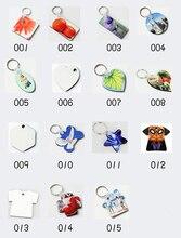 100pcs/lots Blank Sublimation MDF Schlüssel Ringe Tags Keychain DIY Geschenk Druck Sublimation Tinte Transfer Zwei Seiten