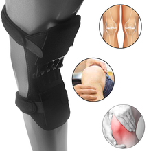 1 Pair Joint Support Knee Pad Breathable Non-slip Lift Pain Relief For Power Spring Force Stabilizer booster Sport