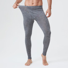 100% lana larga Merino Johns, ropa interior térmica, pantalones, Baselayer, hombre, parte inferior de lana Merino, térmica, cálida