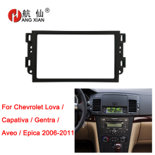 HANGXIAN 2Din Car Radio Fascia for Chevrolet Lova Captiva Gentra Aveo Epica 2006-2011 car DVD Panel Dash Kit Installation Frame hactivol 2 din car radio face plate frame for chevrolet lova captiva aveo epica 2006 2011 car dvd player panel dash mount kit