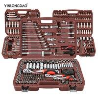 Juego de enchufes Universal, herramienta de reparación de automóviles, carraca, llave de torsión, combinación de brocas, juego de llaves multifunción, bricolaje