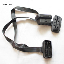 FINETRIP CNPAM 30cm 16 pin obd2 male to double female splitter flat thin y connector extension cable suit for obd ii port