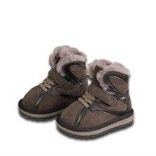 Ботинки для девочек до 3 лет; коллекция года; зимняя теплая обувь с плюшевой подкладкой; зимние ботинки из натуральной кожи для мальчиков; tenis infantil; Уличная обувь; scarpe