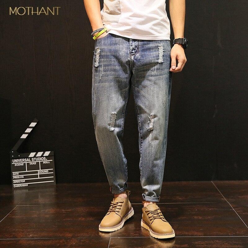 New Jeans Men's Large Size Loose Self-cultivation Feet Broken Holes Harem Pants Nine Points Tide Brand Men's Trousers