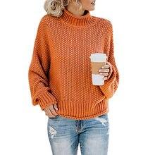 Женский трикотажный свитер средней длины однотонный теплый пуловер