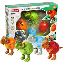 Динозавры в парке Юрского периода яйца игрушки для мальчиков