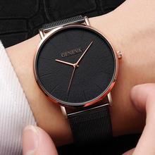 Men Watch Mesh Belt Quartz Watch Busines
