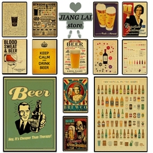Funny beer Astronaut Drinking Beer retro poster sticker kraft paper home decor bar wall decoration