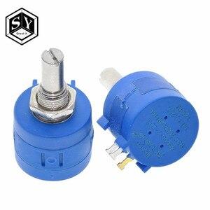 1PCS 3590S series resistance 1K 2K 5K 10K 20K 50K 100K ohm Potentiometer Adjustable Resistor 3590 102 202 502 103 3590S-2(China)