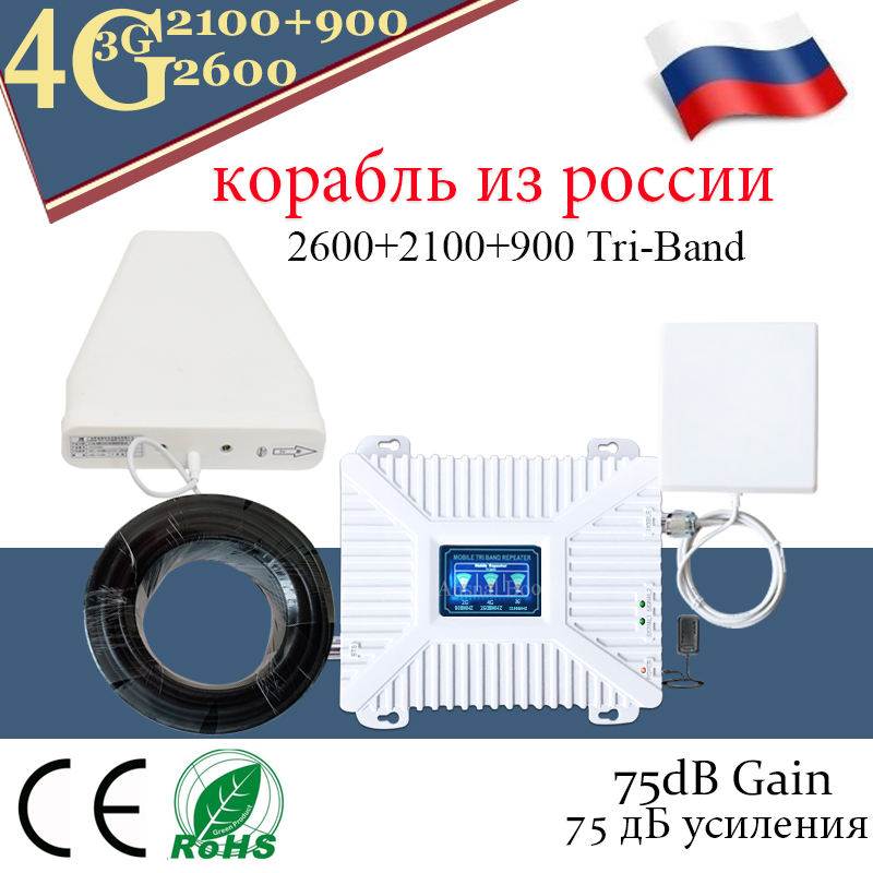 2G 3G 4G Tri Band Signal Booster GSM 900 WCDMA 2100 FDD LTE 2600 Mobile Cellular Repeater Cellphone Signal Amplifier