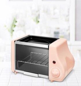 Многофункциональная электрическая мини-Сковорода для приготовления жареной духовки, жареных яиц, омлета, сковорода, машина для приготовле...
