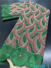 Африканская швейцарская кружевная ткань niai для платья 2020