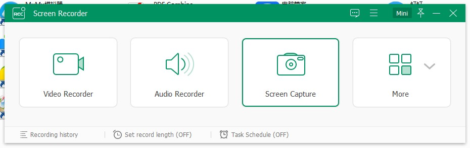 ApeakSoft Screen Recorder v1.2.32 屏幕录制软件绿色版
