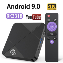 Android TV Box 9,0 Rockchip RK3318 2GB 4GB 16GB 32GB 64GB Set Top Box TV 2.4/5G WIFI 4K Youtube Google Media Player Smart TV Box