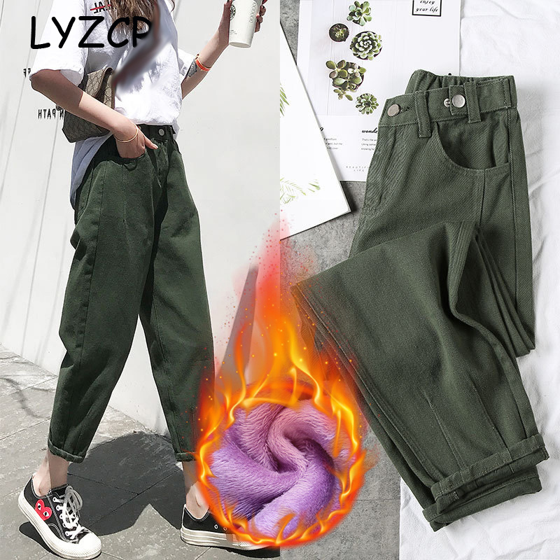 LYZCR Loose Harem Women's Fleece Jeans Female Candy Color Winter Warm Jeans Women High Waist Denim Pencil Pants Winter Trousers