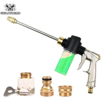 Wysokociśnieniowy metalowy pistolet na wodę | Urządzenia do oczyszczania strumień wody pod ciśnieniem Pro pistolet na wodę pod wysokim ciśnieniem myjnia samochodowa myjnia samochodowa tanie i dobre opinie GFLOWERS CN (pochodzenie) Lances High-pressure water gun Zmienna kontroli przepływu Zmienna spray wzory Miękki uchwyt