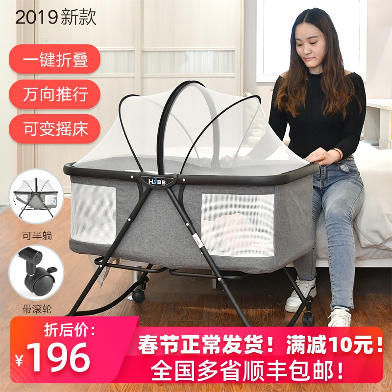 Crib Foldable Multifunctional Portable Newborn Cradle Bed Small Shaker Mobile Baby Bed Sleeping Basket Bb Bed